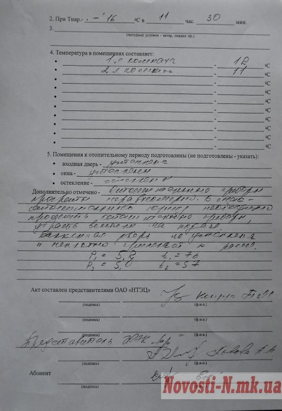 Какие документы нужны для получения сберкнижек умершего родственника