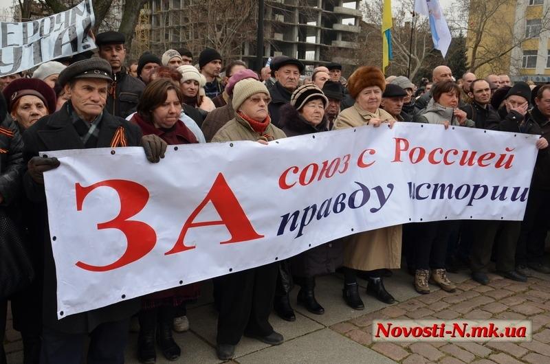 Новости война в украина картинки
