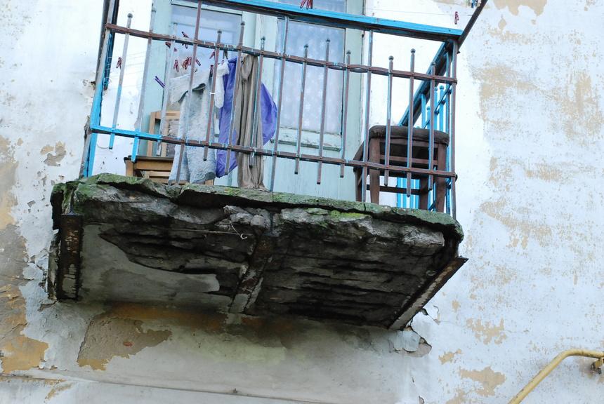 Другие строительные услуги, днепропетровск, демонтаж балкона.