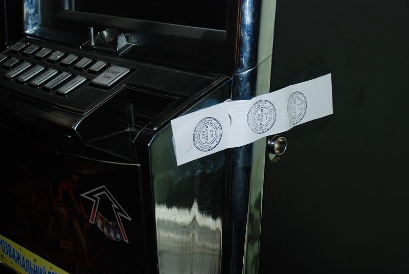 Игровые Автоматы С Начальным Капиталом