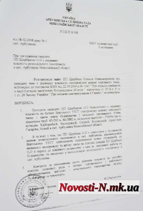 образец договора подключения к газопроводу