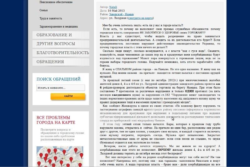 Фсин россии новости от корниенко