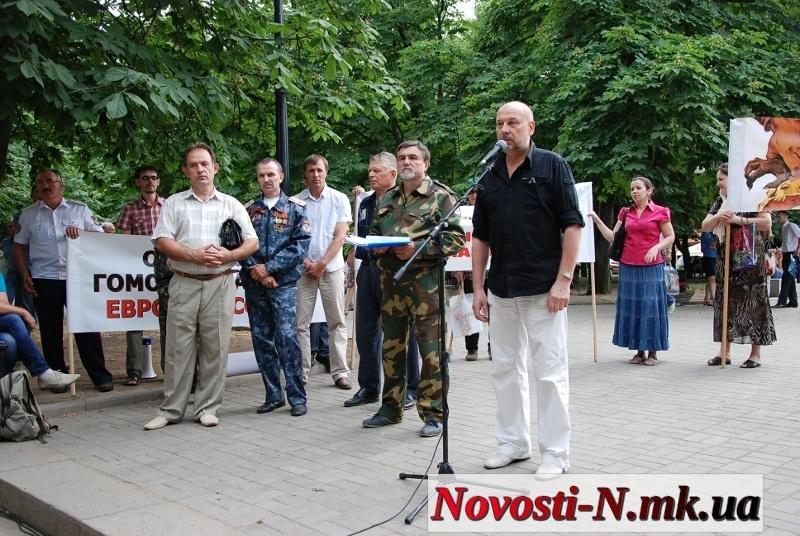 Геи в николаеве украина
