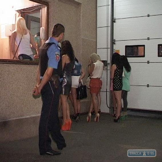 Мент И Проститутки