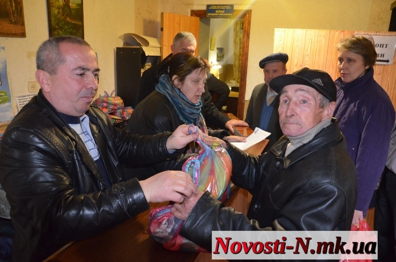 Знакомства область инвалиды оренбургская