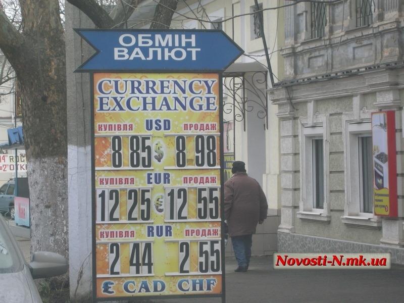 Выгодный курс обмена валюты Рамблер финансы