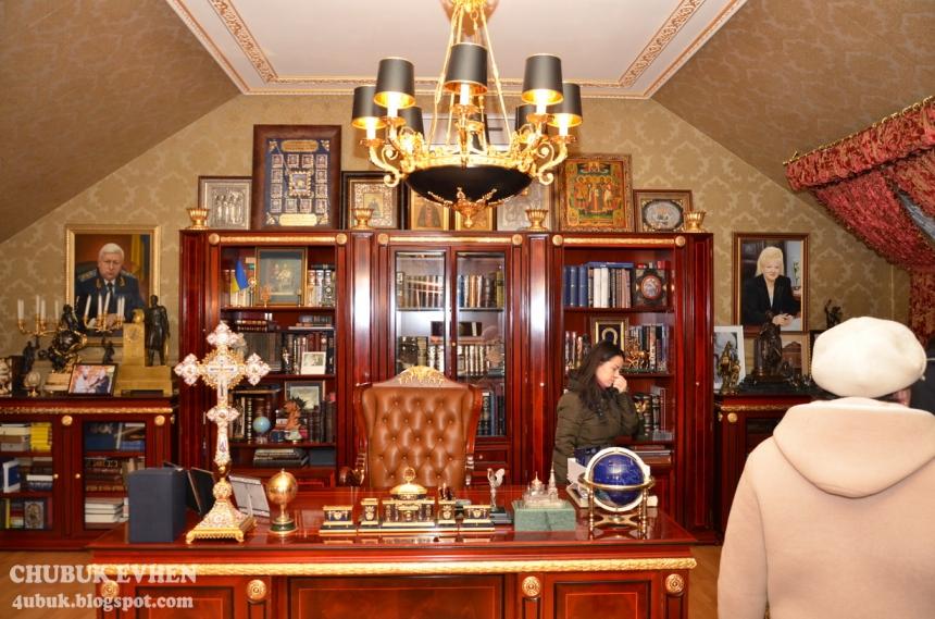 Дом пшонки  прокурора