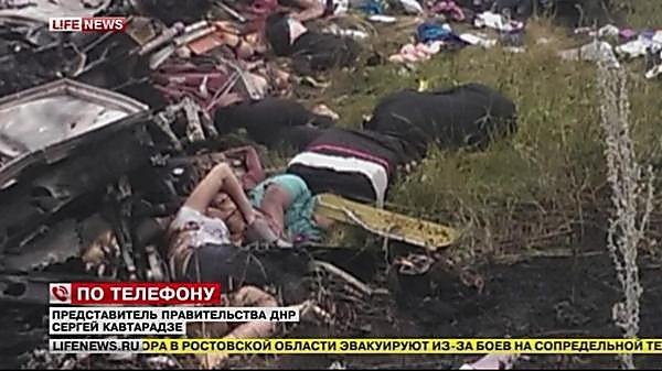 погибших фото тел боинга падение