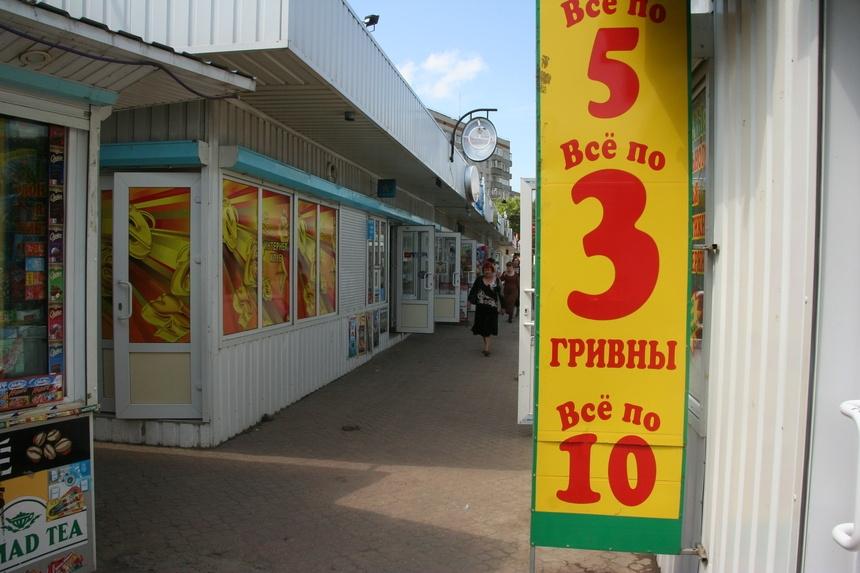 internet-kioski-igrovie-avtomati