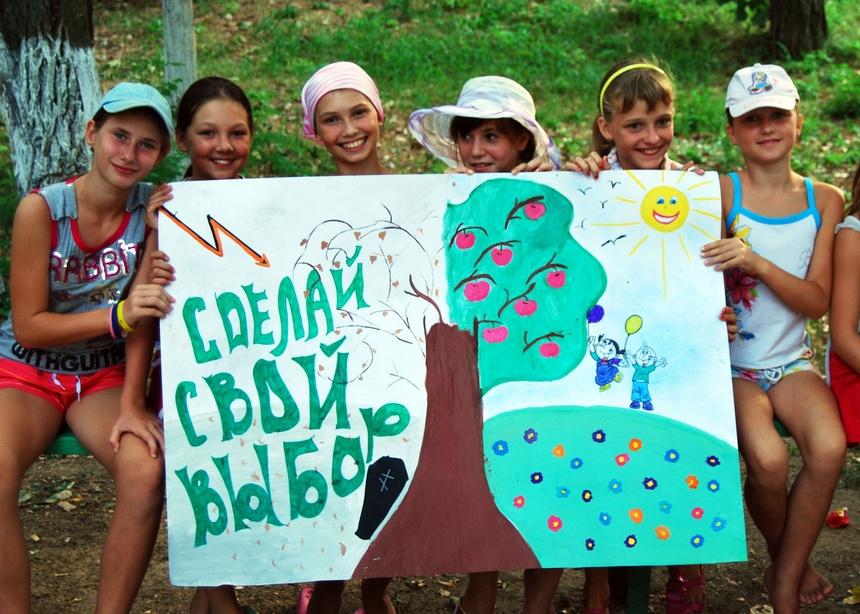 День семьи в лагере конкурсы