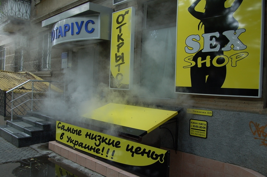секс шоп николаев
