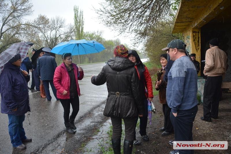 Последние новости на украине сегодня красный луч