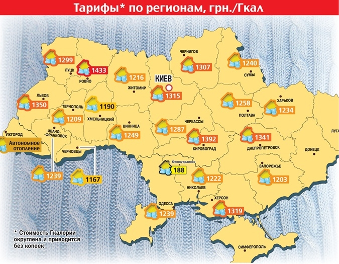 Новости боровичи новгородской области