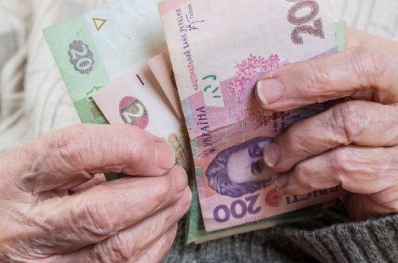 Кабмин планирует повышение пенсий