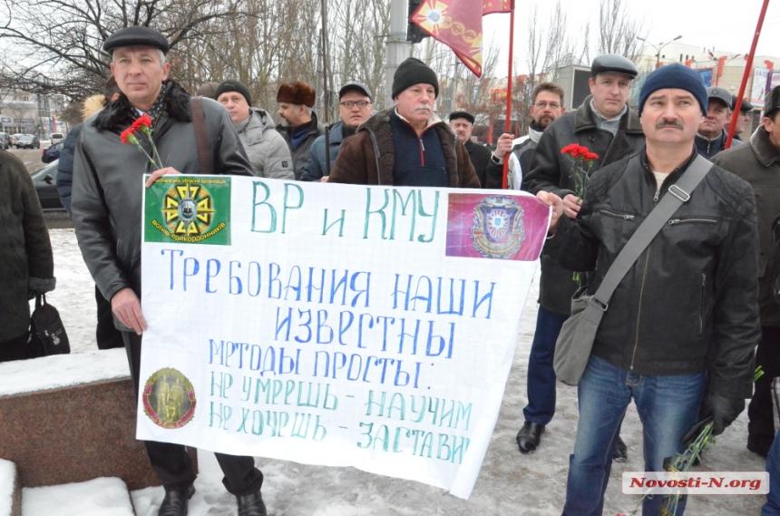 Льготы пенсионеров в ленинградской области