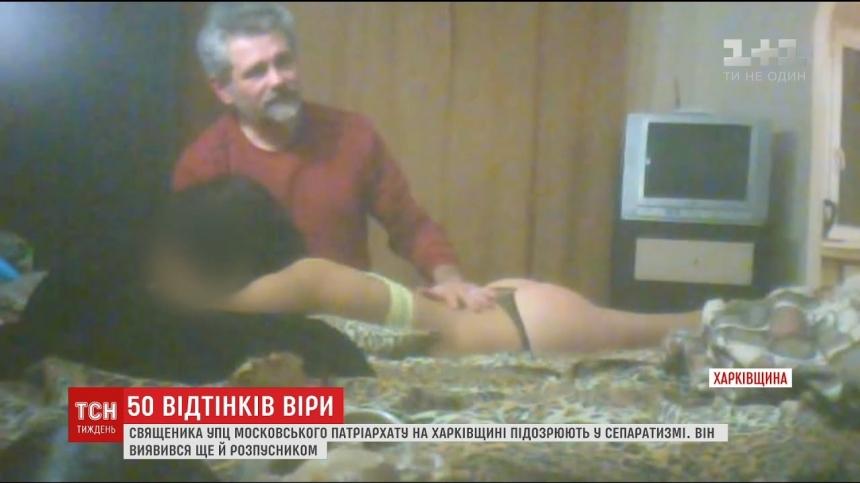 Самое лучшее домашнее, любительское и аматорское порно видео тут - amatorskoe.net