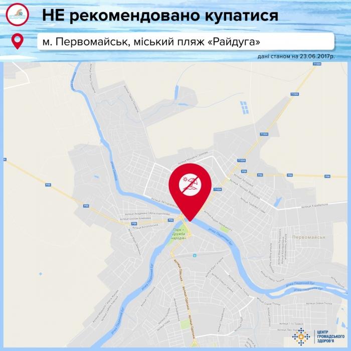 служба знакомств первомайск николаевская обл