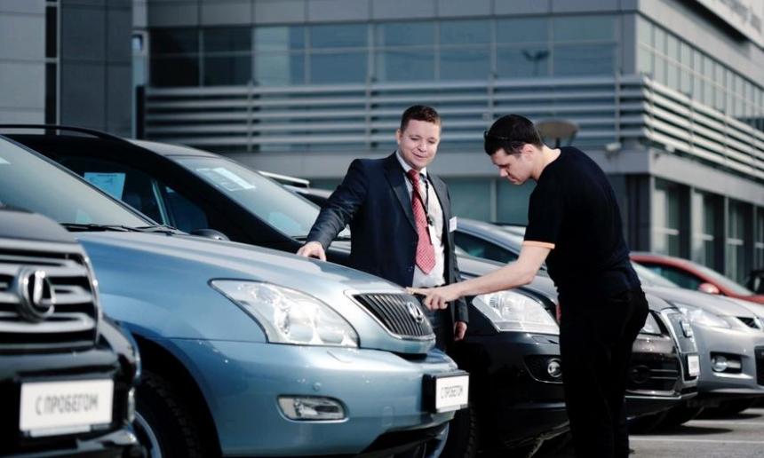 Подержанные авто за деньги москва автосалон формула