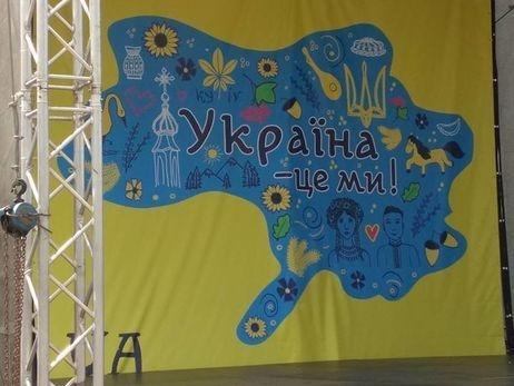 Карта Украины без Крыма квалифицирована как посягательство ... Карта Донецкой Области