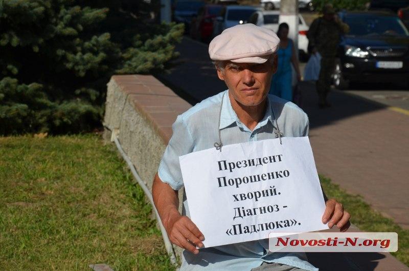 """Адвокаты навестили в больнице пожилого активиста Караметова, отсидевшего за плакат """"Путин наши дети не террористы"""": Чувствует он себя неважно, разместили его в коридоре - Цензор.НЕТ 2944"""