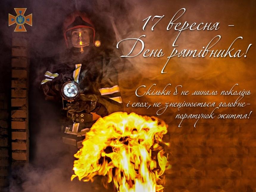 Демотиватор украина в ессентуках