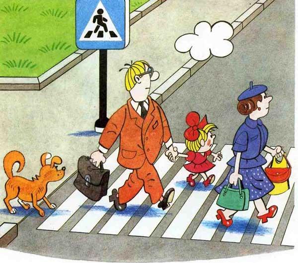 Мы пешеходы конкурс рисунка