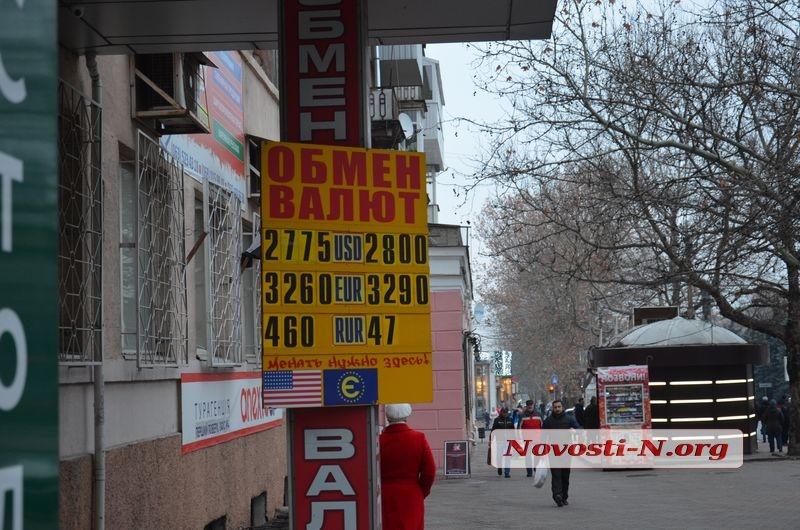 Курс рубля ускорил падение после понижения ставкиЦБ