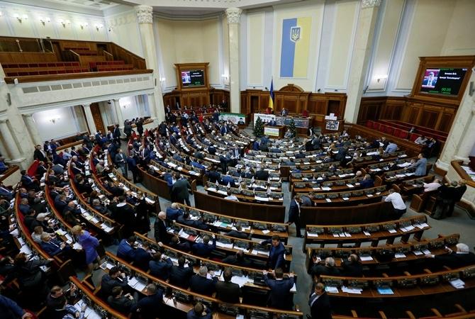 Рада отозвала депутатский законодательный проект обантикоррупционном суде