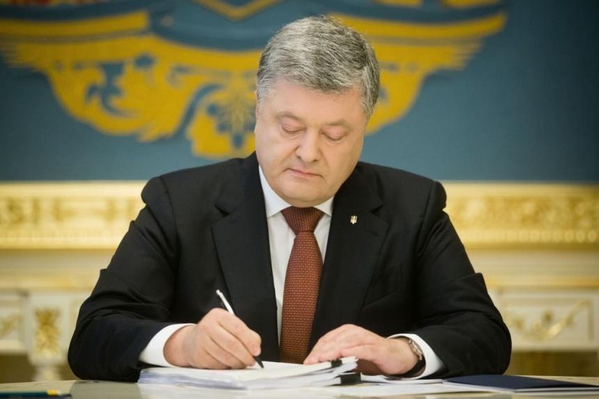 Порошенко сделал главное объявление — Антикоррупционный суд