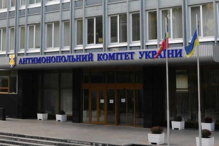 АМКУ оштрафовал три одесские дорожные компании на37 млн — Засговор