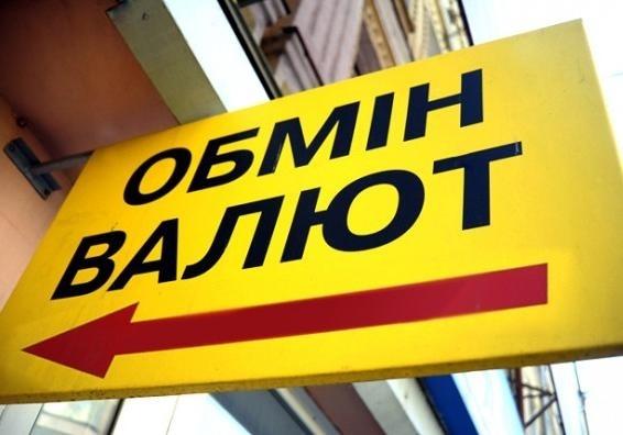 Выбросили натрассе. ВКиеве отыскали похищенного русского спеца покриптовалютам