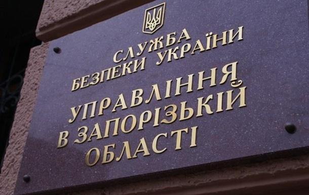 Вобласти коммунисты распространяли антиукраинские газеты