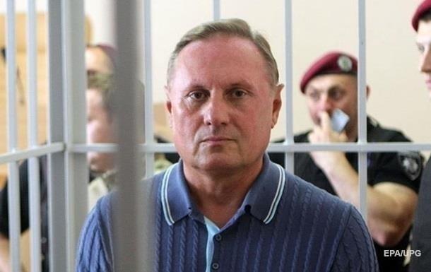 Бывшему главе фракции Партии регионов Ефремову продлили арест