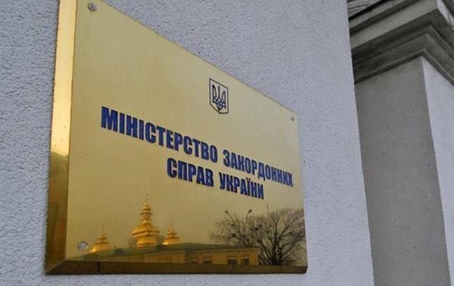 Российская Федерация должна активизировать исполненье обязанностей поМинским соглашениям— Тиллерсон