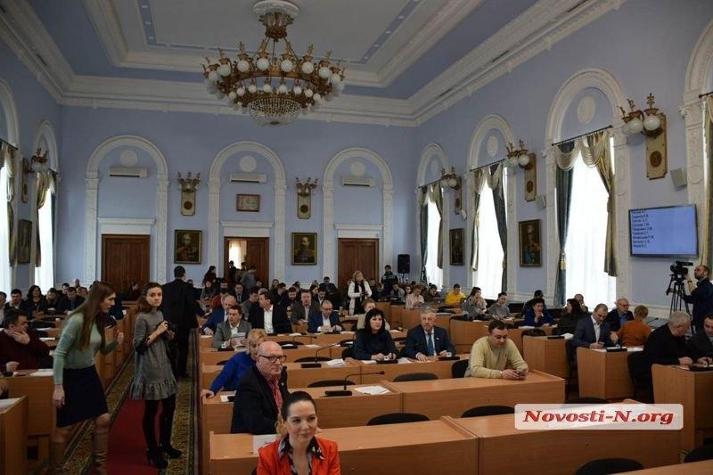 Сессия Николаевского горсовета принесла народу лишь новые крылатые выражения