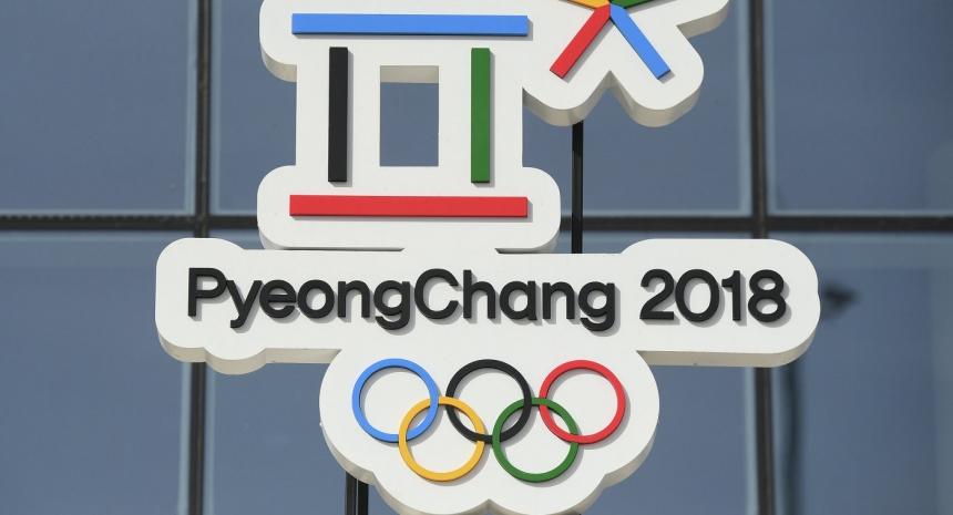 Десятки охранников назимней Олимпиаде заразились норовирусом ипопали в клинику