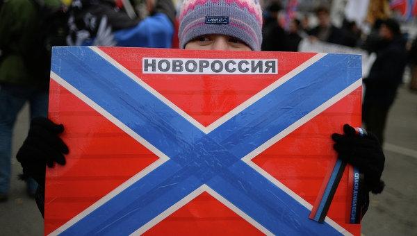 ВКривом Роге развесят флаги «Новороссии»— горожан просят непаниковать