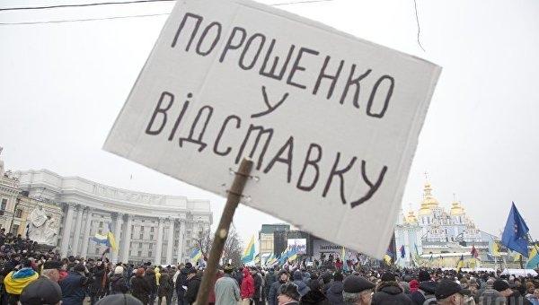 Участники митинга устен Рады вКиеве забросали полицейских снежками