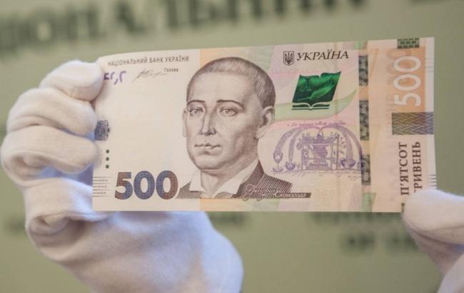НБУ: вУкраинском государстве стали больше подделывать купюры в500 грн
