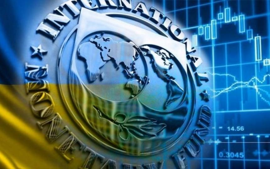 Вначале реформы— потом деньги. МВФ назвал сроки вероятностного представления очередного кредита