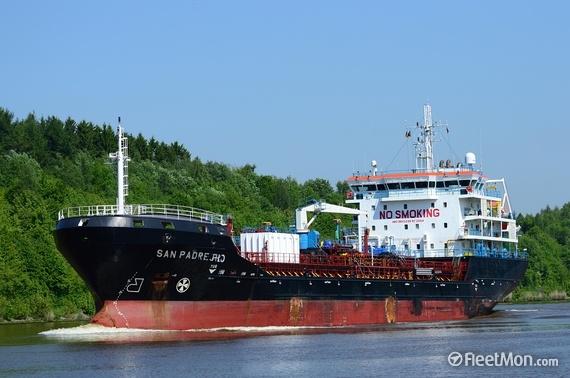 В Нигерии арестовали 16 украинских моряков за незаконную торговлю топл