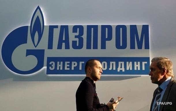 Газпром подал апелляцию нарешение суда по договору сНафтогазом