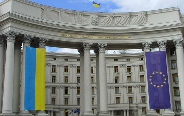 Зеркальные меры: Российская Федерация высылает дипломатов 24 западных стран (+ОПРОС) (17