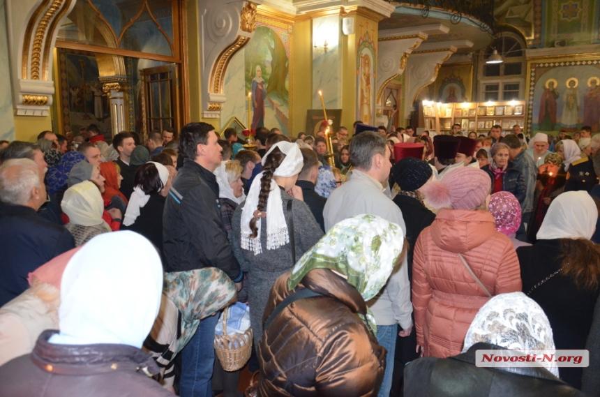 Всенощное православная служба