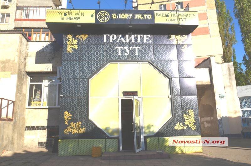 Игровые автоматы г.николаев площадь победы бездепозитный бонус в казино вильям хилл