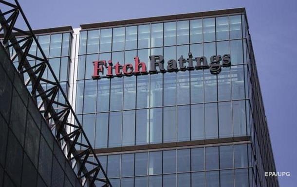 Международное агентство Fitch обновило кредитные рейтинги Украины