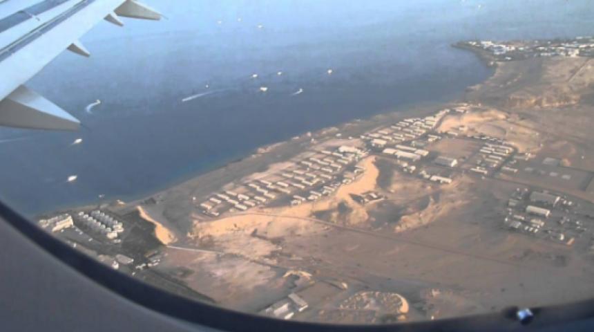 За украинскими туристами в Египет отправили самолет, - МИД