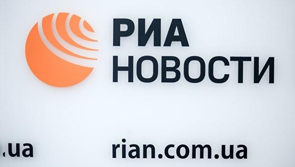Украина ввела санкции противРФ