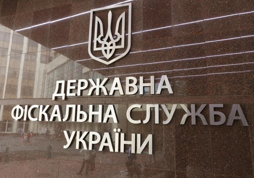 ZN: Кабмин забрал у министра финансов право «вето» иФискальную службу