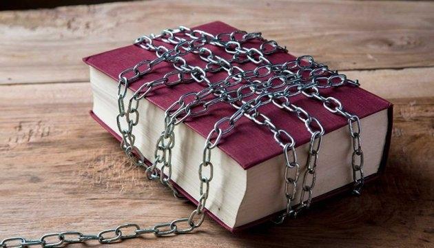 Еще 3 книги писателейРФ воспрещены для ввоза в государство Украину